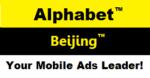 Alphabet Beijing
