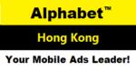 Alphabet Hong Kong