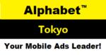 Alphabet Tokyo
