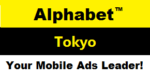 Alphabet Japan
